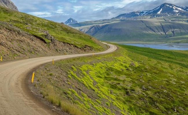 Iceland Adventure – June 2016