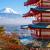 Japan – October 2016